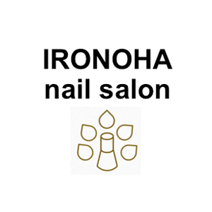 IRONOHA nail salon