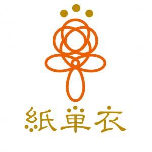 紙単衣 – kamihitoe –